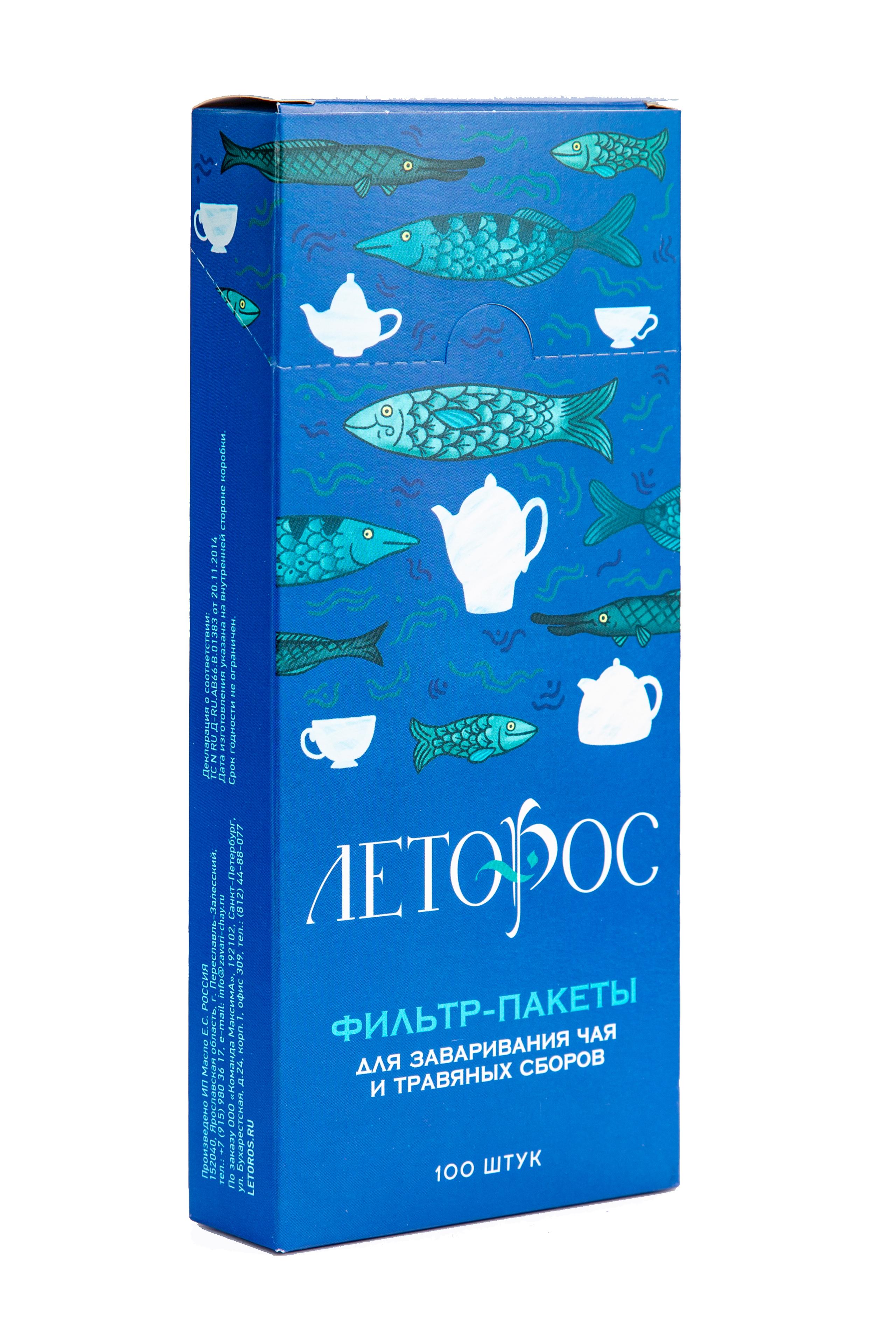 Фильтр для заваривания чая ЛЕТОРОС Фильтр-пакеты для заваривания чая и трав
