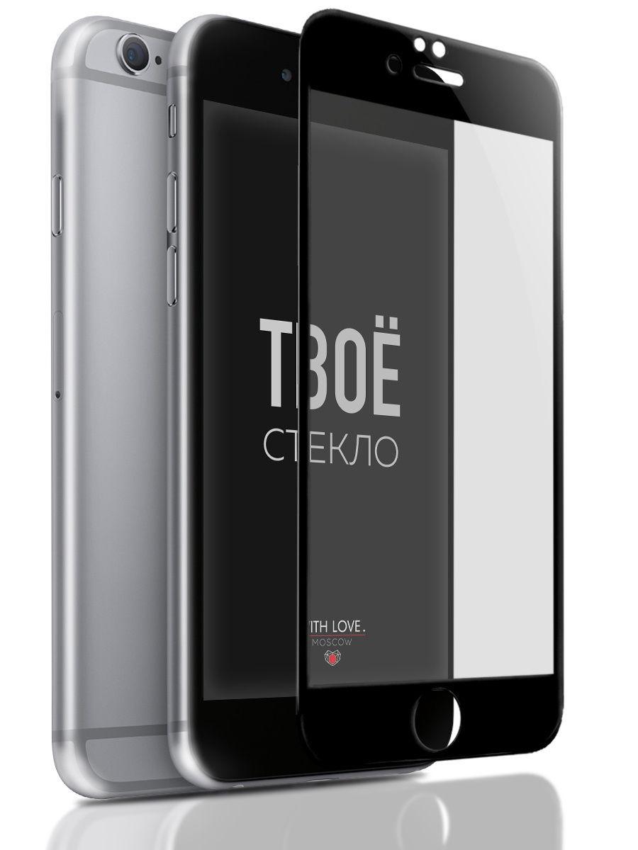 Защитное стекло With love. Moscow Full screen для Apple iPhone 6 Plus/6S Plus, черный, прозрачный