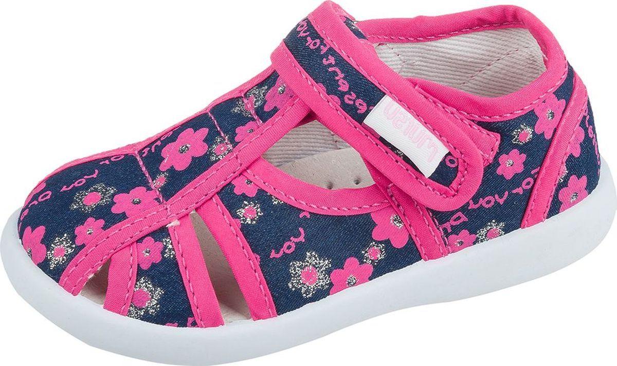 Туфли для девочки Mursu, цвет: синий. 208526. Размер 21208526