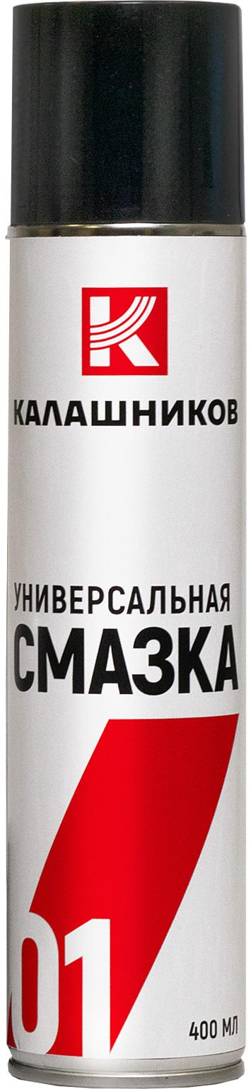 Смазка Калашников Универсальная цена 2017