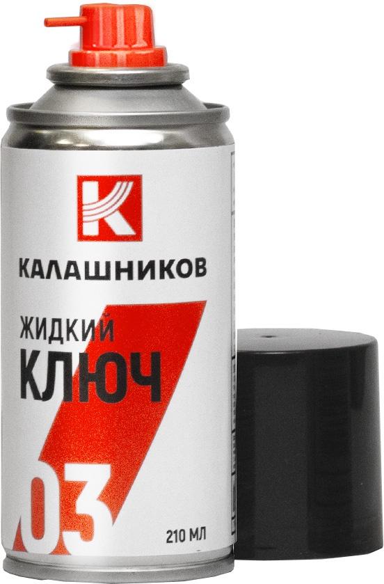 Жидкий ключ Калашников KSM0301 цена 2017
