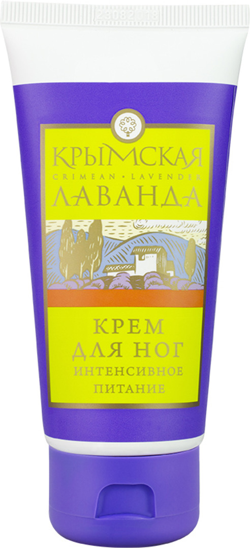 Крем для ног Крымская Лаванда