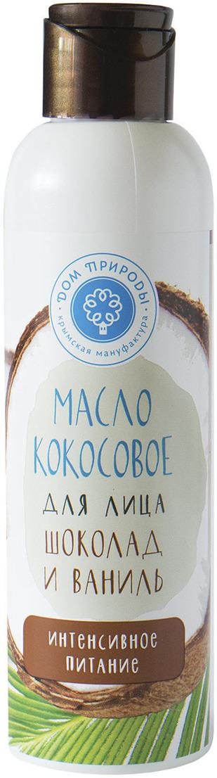 Масло для лица Мануфактура Дом природы