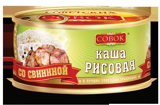 цена на Готовое блюдо Совок С1765 Жестяная банка, 325