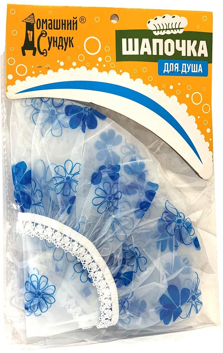 Шапочка для душа Домашний Сундук Lux, ДС-251_голубые ромашки Домашний Сундук
