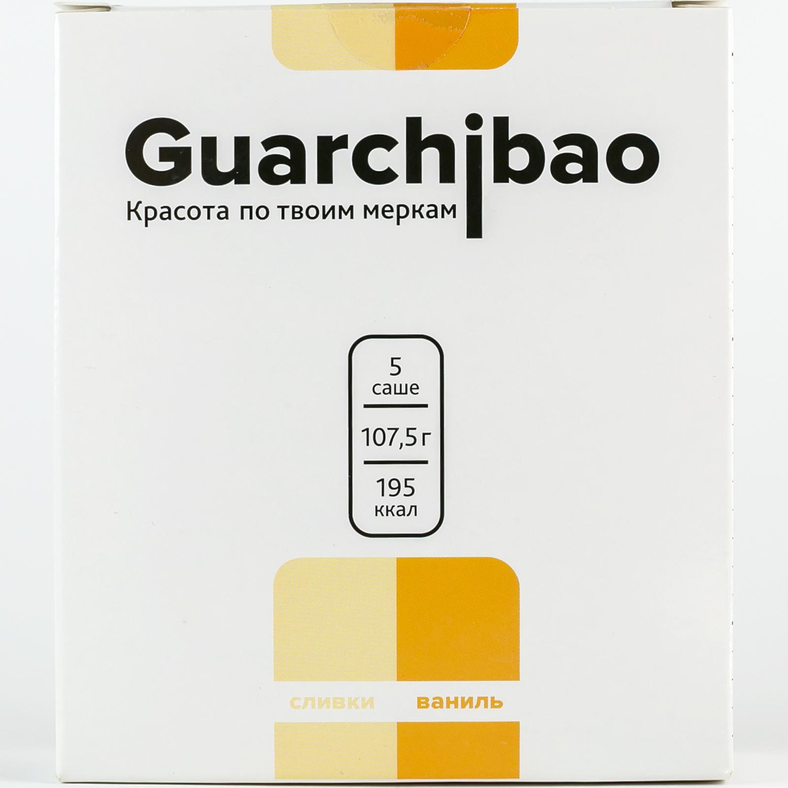 Фитококтейль GUARCHIBAO Саше, 107.5