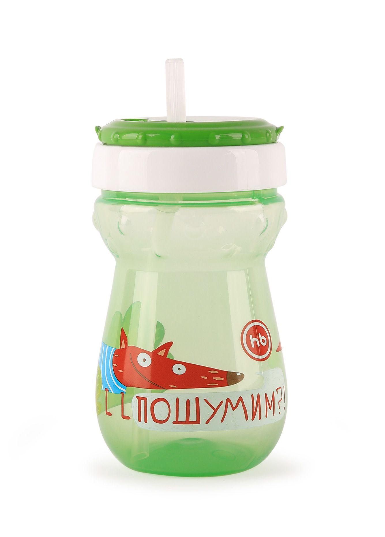 Поильник Happy Baby 14011 зеленый