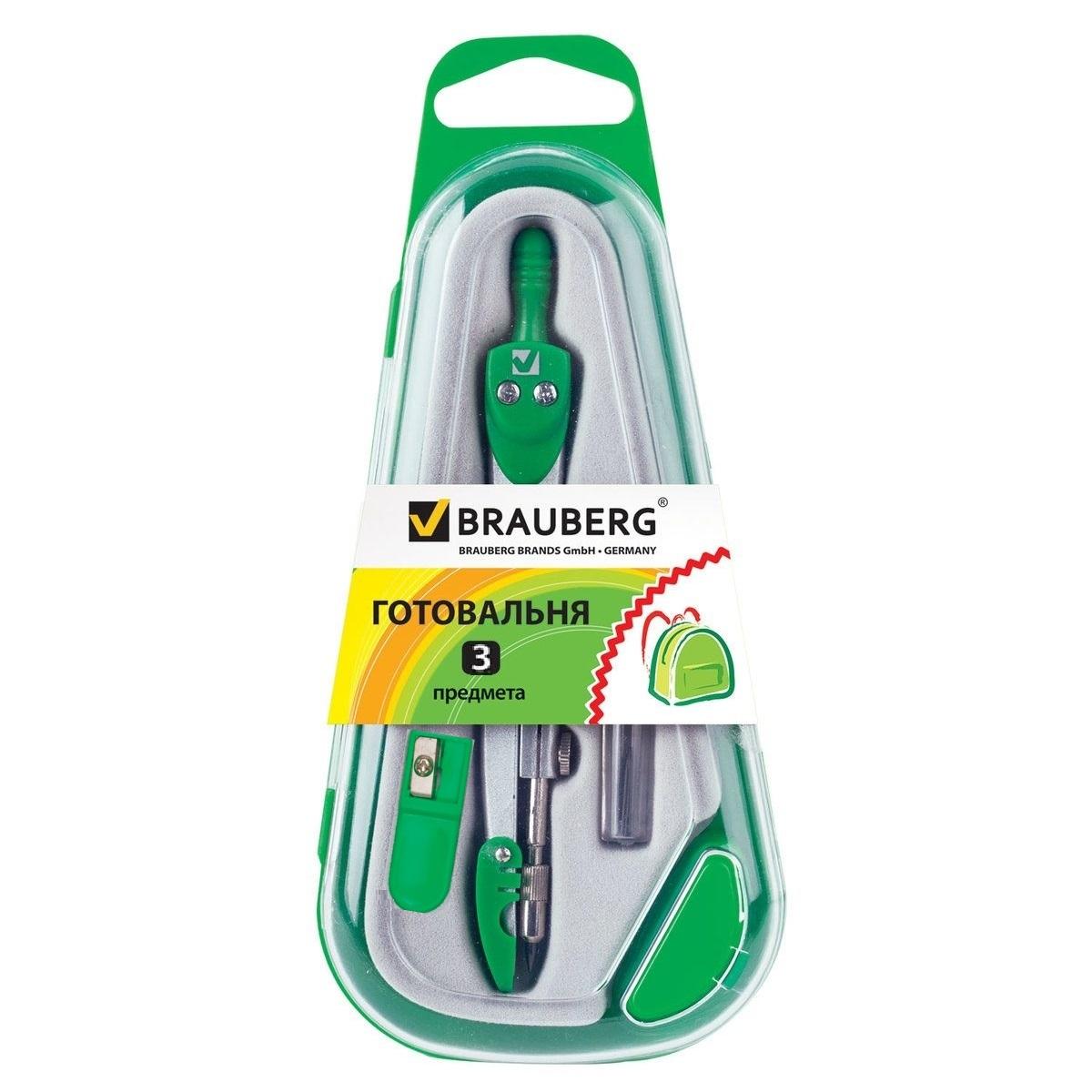 Готовальня BRAUBERG 3 предмета: циркуль 115 мм с колпачком, грифель, точилка, пенал с подвесом brauberg готовальня student oxford 2 предмета