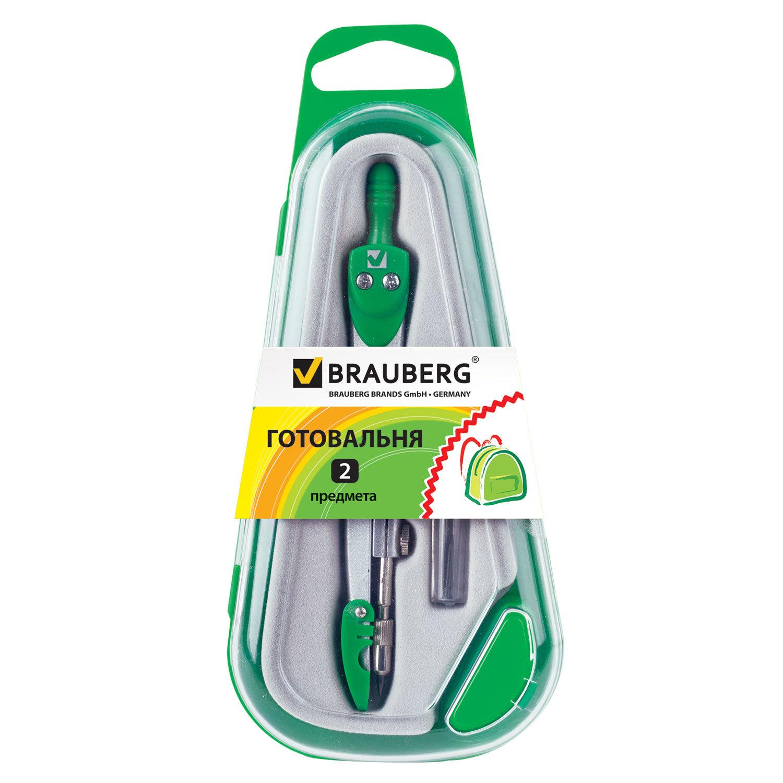 Готовальня BRAUBERG 2 предмета: циркуль 125 мм+колпачок, грифель brauberg готовальня student oxford 2 предмета
