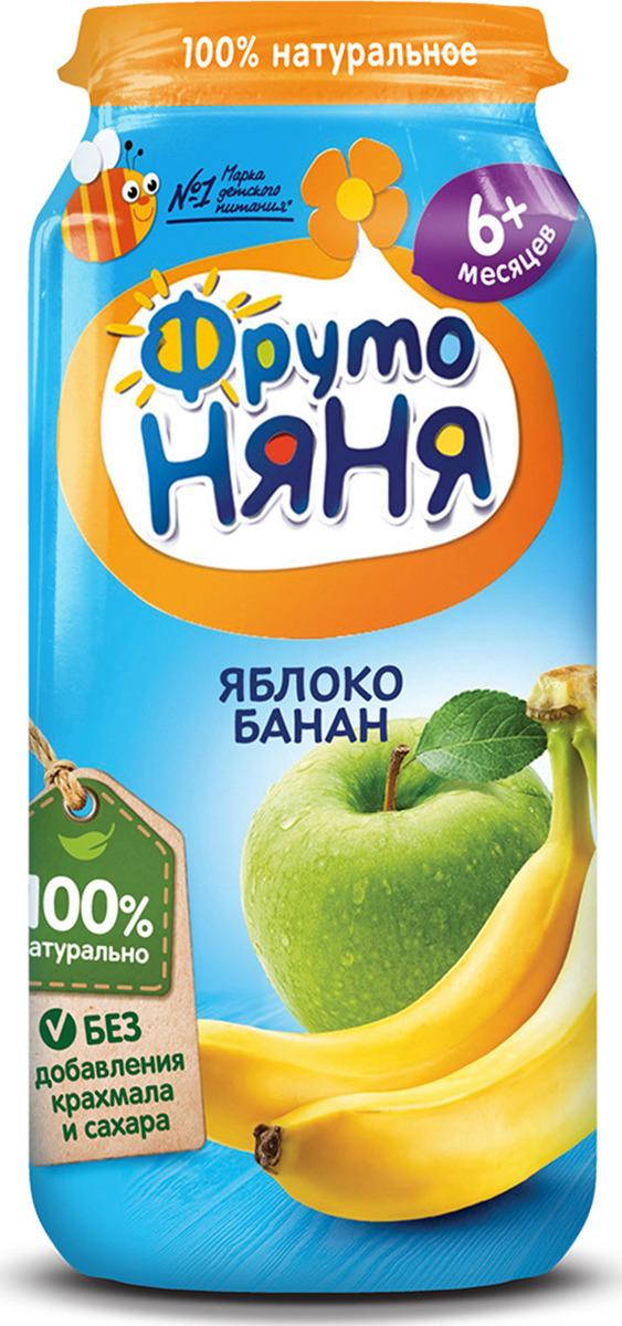 ФрутоНяня пюре из яблок и бананов с 6 месяцев, 250 г пюре фрутоняня из яблок и бананов со сливками с 6 мес 250 г