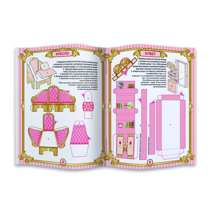 Набор для изготовления игрушки Феникс+ 32418 Феникс+