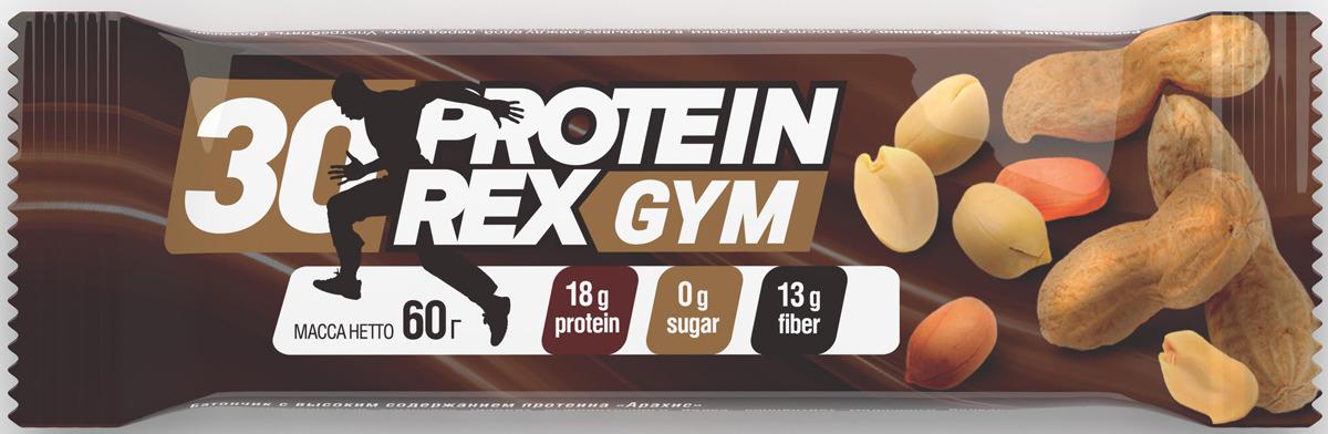 Протеиновый батончик Protein Rex Арахис, 60 г протеиновый батончик protein rex клубничный пай 40 г