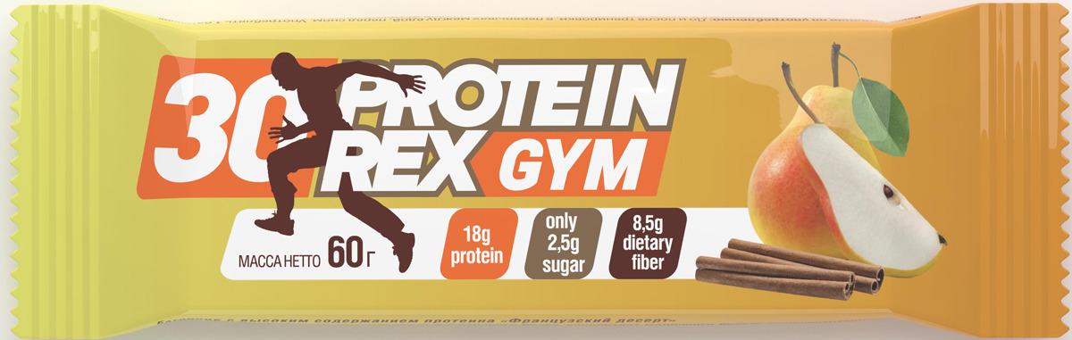 Протеиновый батончик Protein Rex Французский Десерт, 60 г