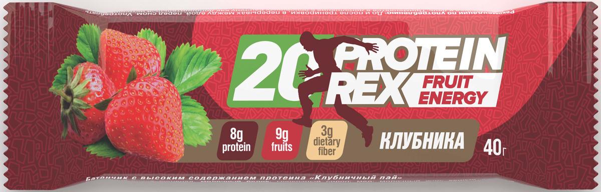 Протеиновый батончик Protein Rex Клубничный Пай, 40 г протеиновый батончик protein rex клубничный пай 40 г