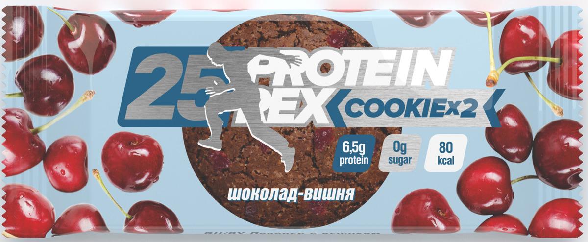 Фитнес питание Протеиновое печенье Protein Rex Шоколад-Вишня, 50 г pure protein протеин pure protein egg protein шоколадное печенье 600 г