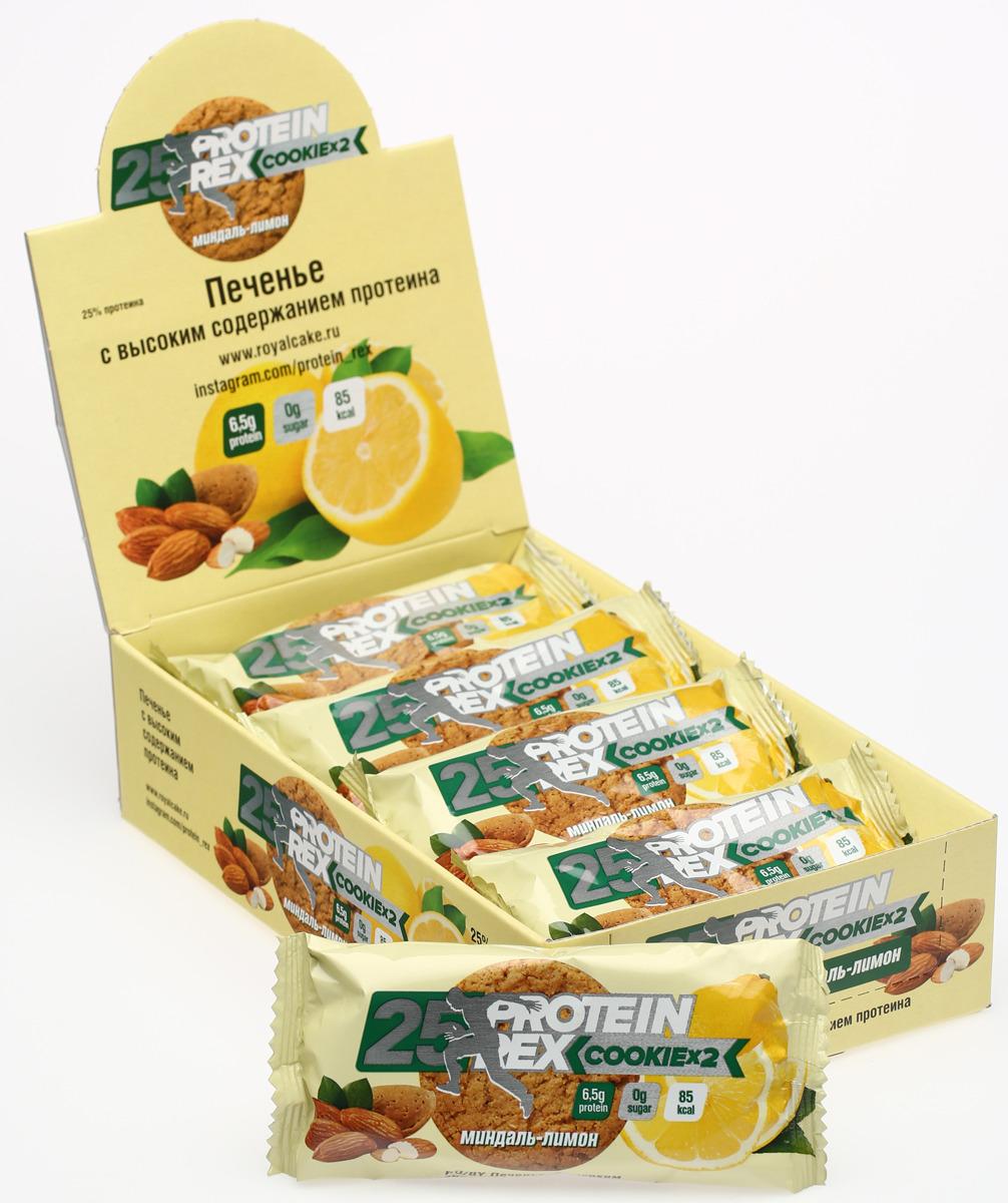 Фитнес питание Протеиновое печенье Protein Rex Миндаль-Лимон, 50 г х 12 шт pure protein протеин pure protein egg protein шоколадное печенье 600 г