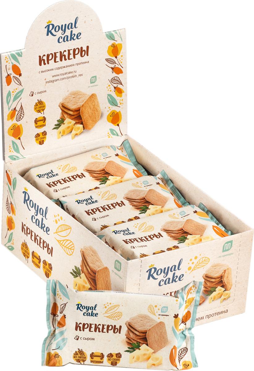 Фитнес питание Royal Cake Крекер Сырный, с высоким содержанием протеина, 84 г х 6 шт