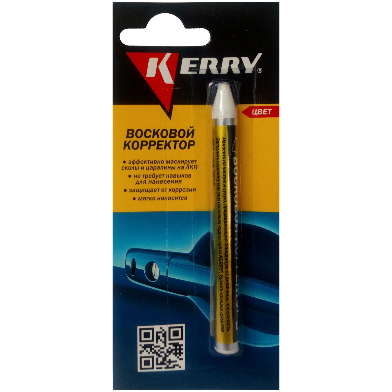 Средство для ремонта царапин KERRY восковый корректор, карандаш, белый KERRY