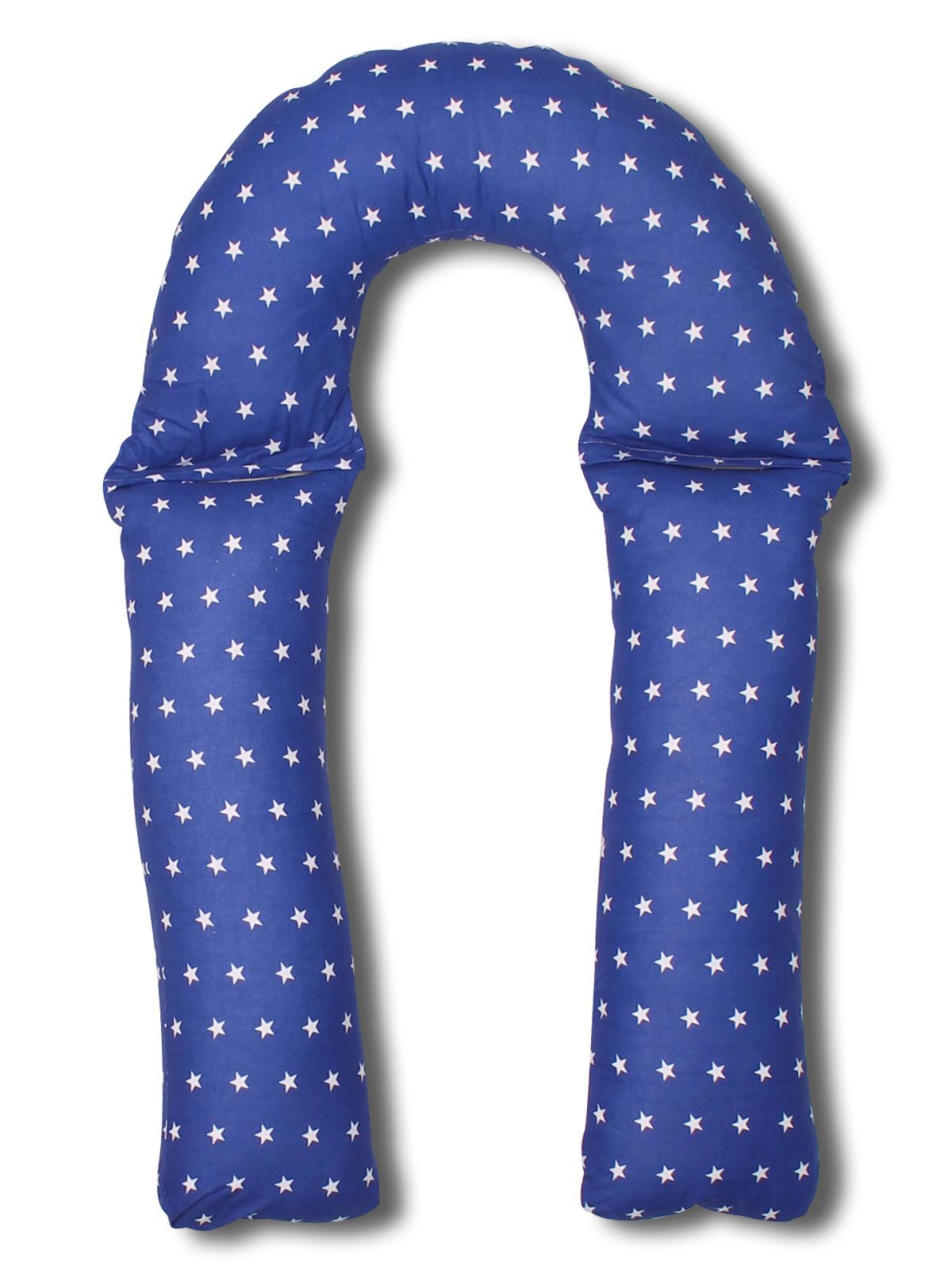Чехол для подушки для беременных Body Pillow трансформер форма U звезды комби, синий body pillow чехол для подушки для беременных u образный цвет бежевый золотой
