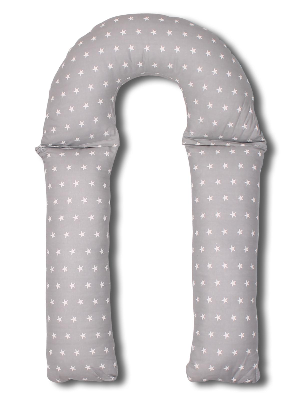 Чехол для подушки для беременных Body Pillow трансформер форма U звезды, серый body pillow чехол для подушки для беременных u образный цвет бежевый золотой