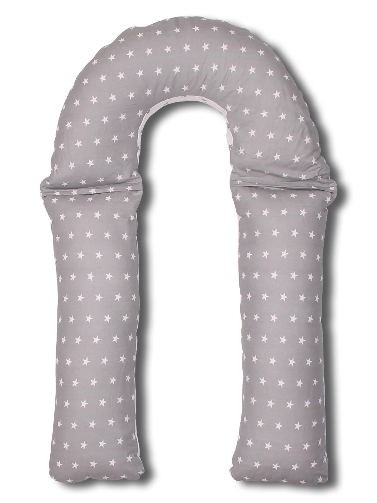Чехол для подушки для беременных Body Pillow трансформер форма U звезды комби, серый, белый body pillow чехол для подушки для беременных u образный цвет бежевый золотой
