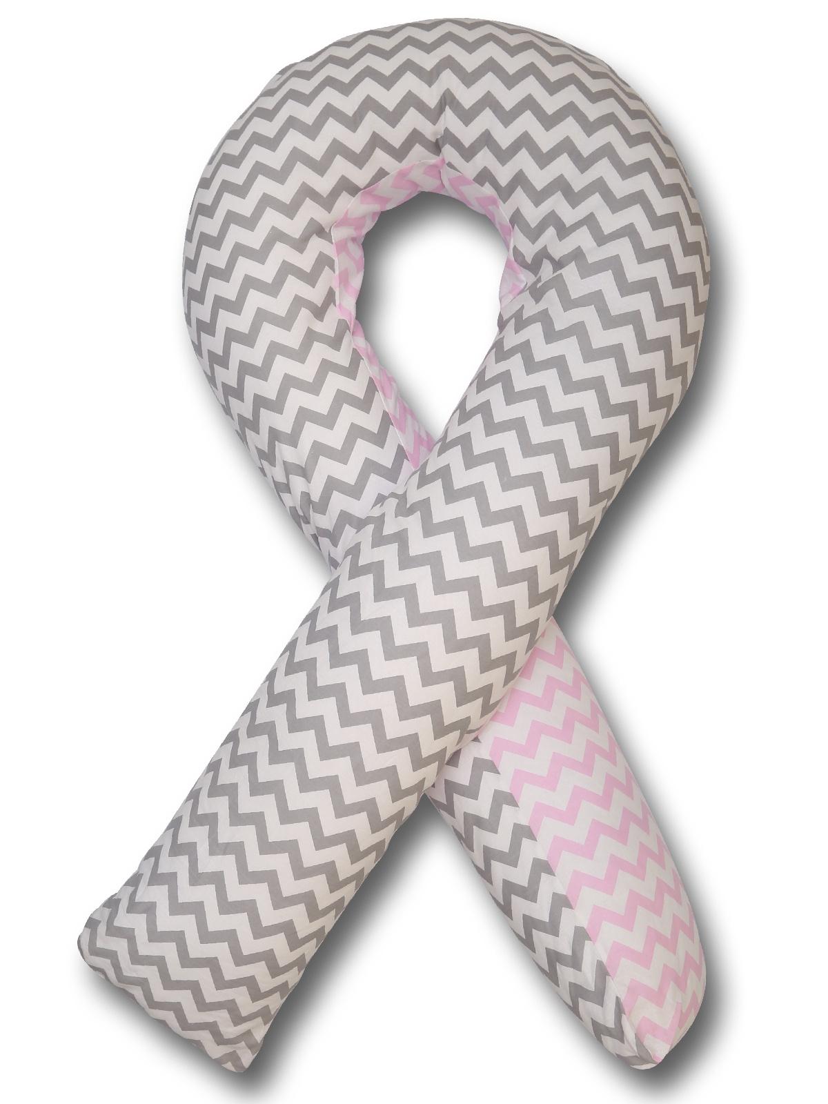 Чехол для подушки для беременных Body Pillow форма U зигзаг комби, серый, розовый body pillow чехол для подушки для беременных u образный цвет бежевый золотой