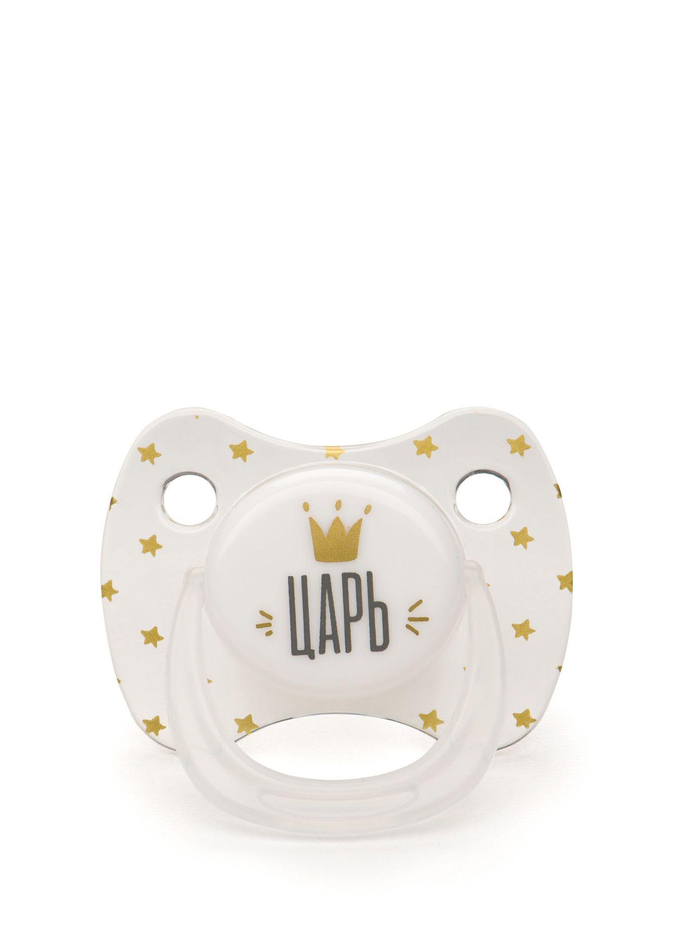 Пустышка Happy Baby 13010