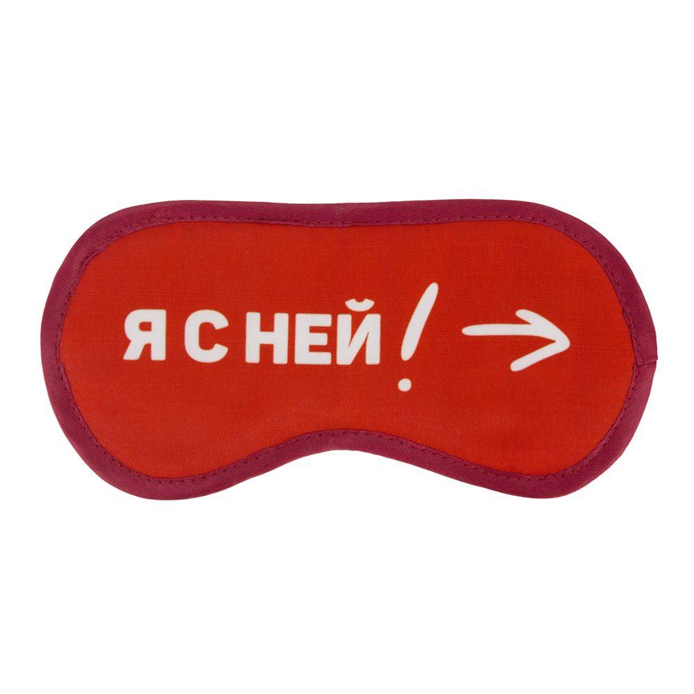 Маска для сна Kawaii Factory Я с ней!, KW086-001578, красный