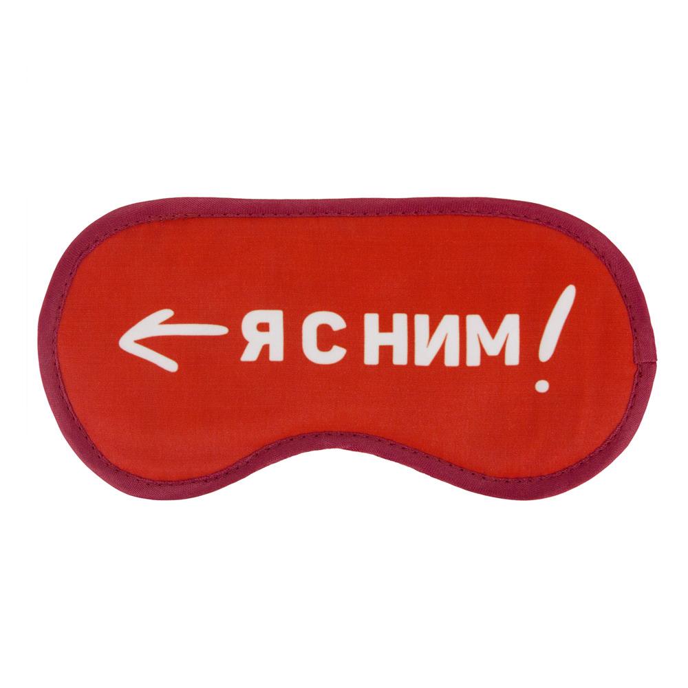 Маска для сна Kawaii Factory Я с ним!, KW086-001579, красный