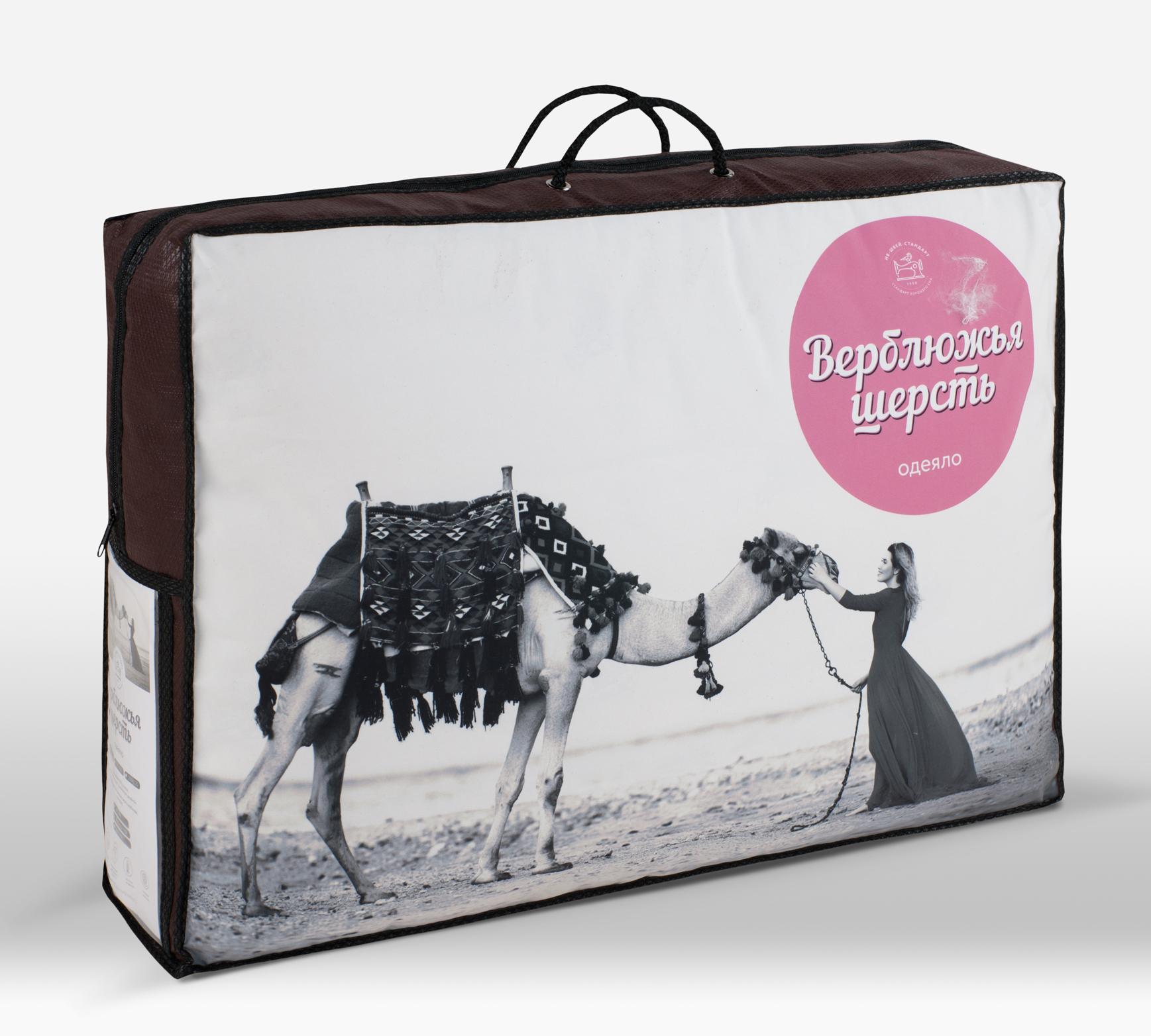 Одеяло ИвШвейСтандарт Верблюжья шерсть 140 х 205 см, бежевый