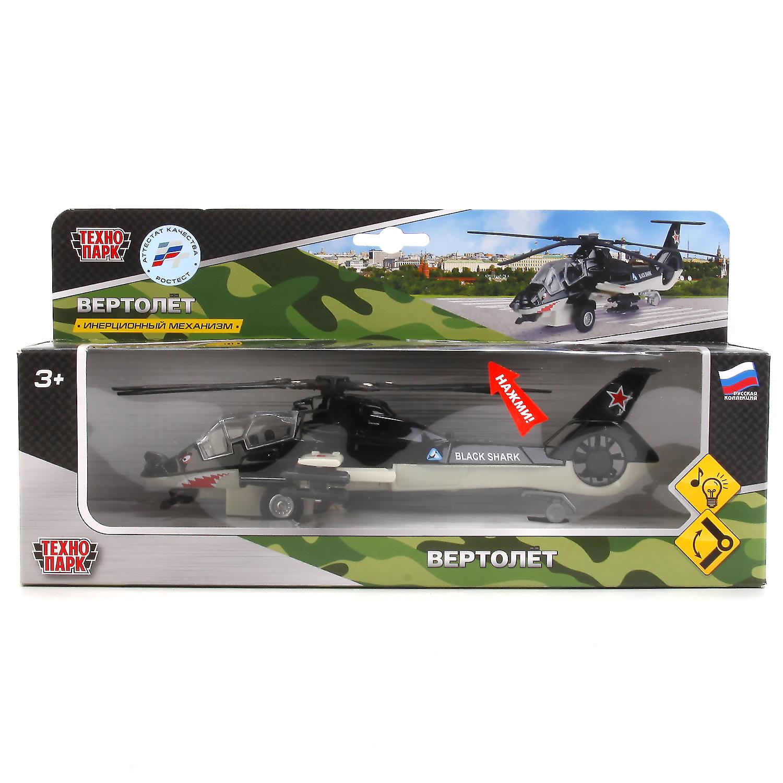 Вертолет Технопарк CT12-465