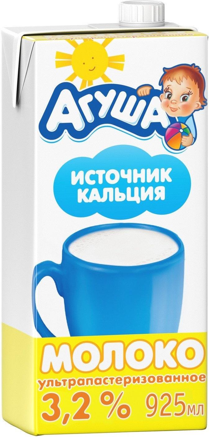 Молоко 3,2% с 3 лет Агуша, 925 мл