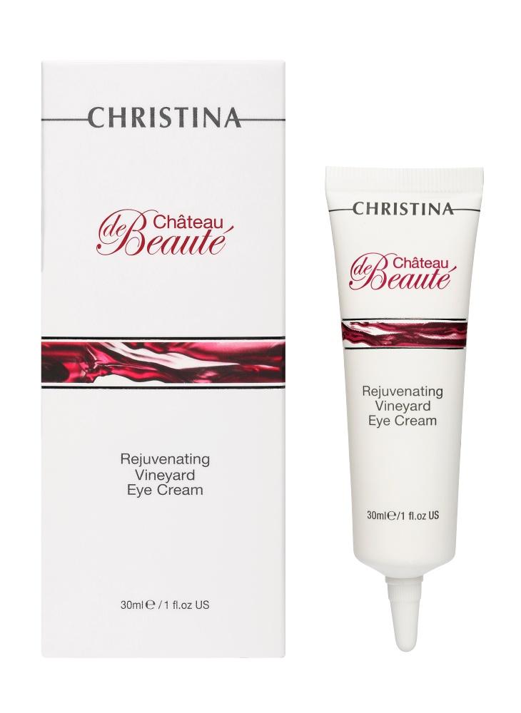 Крем для ухода за кожей CHRISTINA CHR497 крем для ухода за кожей christina очищающий silk cleanup