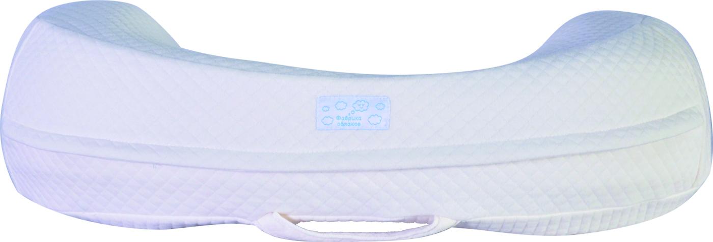 Подушка для кормящих и беременных Фабрика облаков Мамагу, белый
