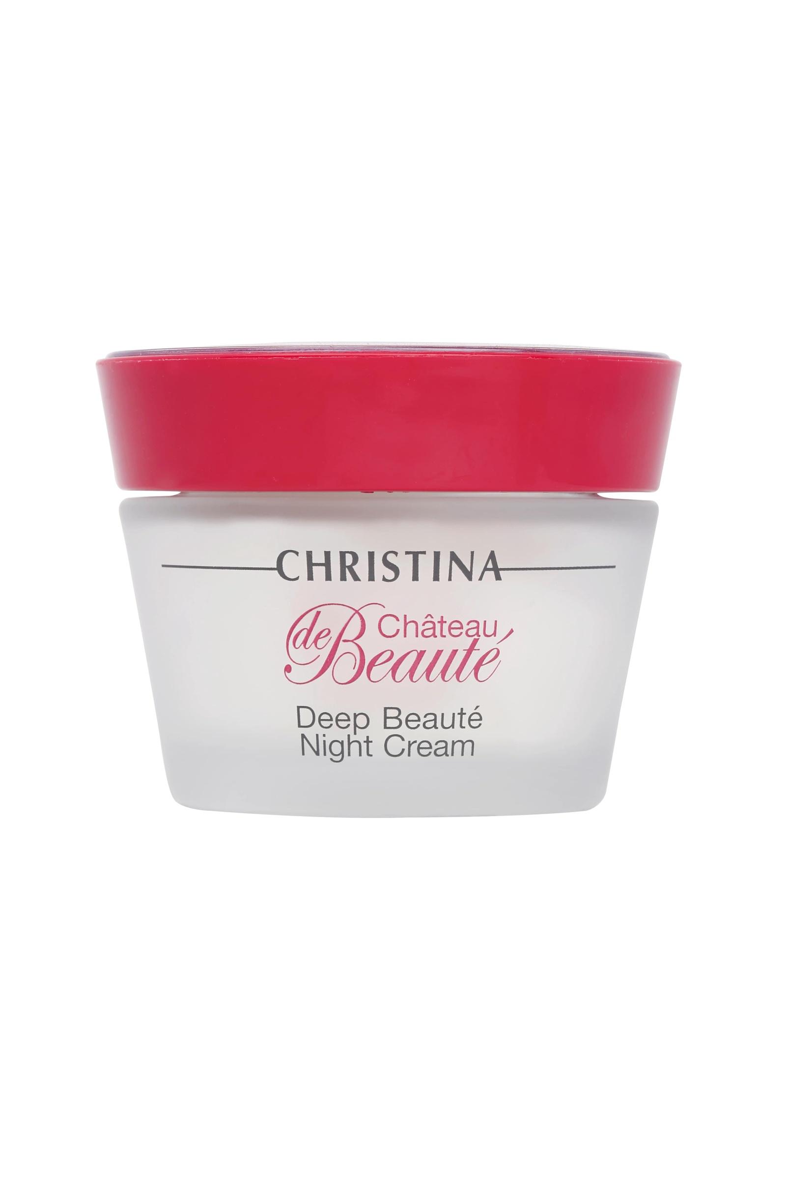 Крем для ухода за кожей CHRISTINA CHR486 крем для ухода за кожей christina очищающий silk cleanup