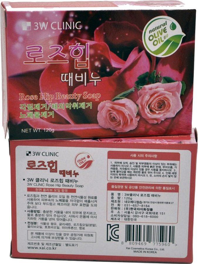 Мыло косметическое 3W Clinic, с экстрактом розы, 120 г