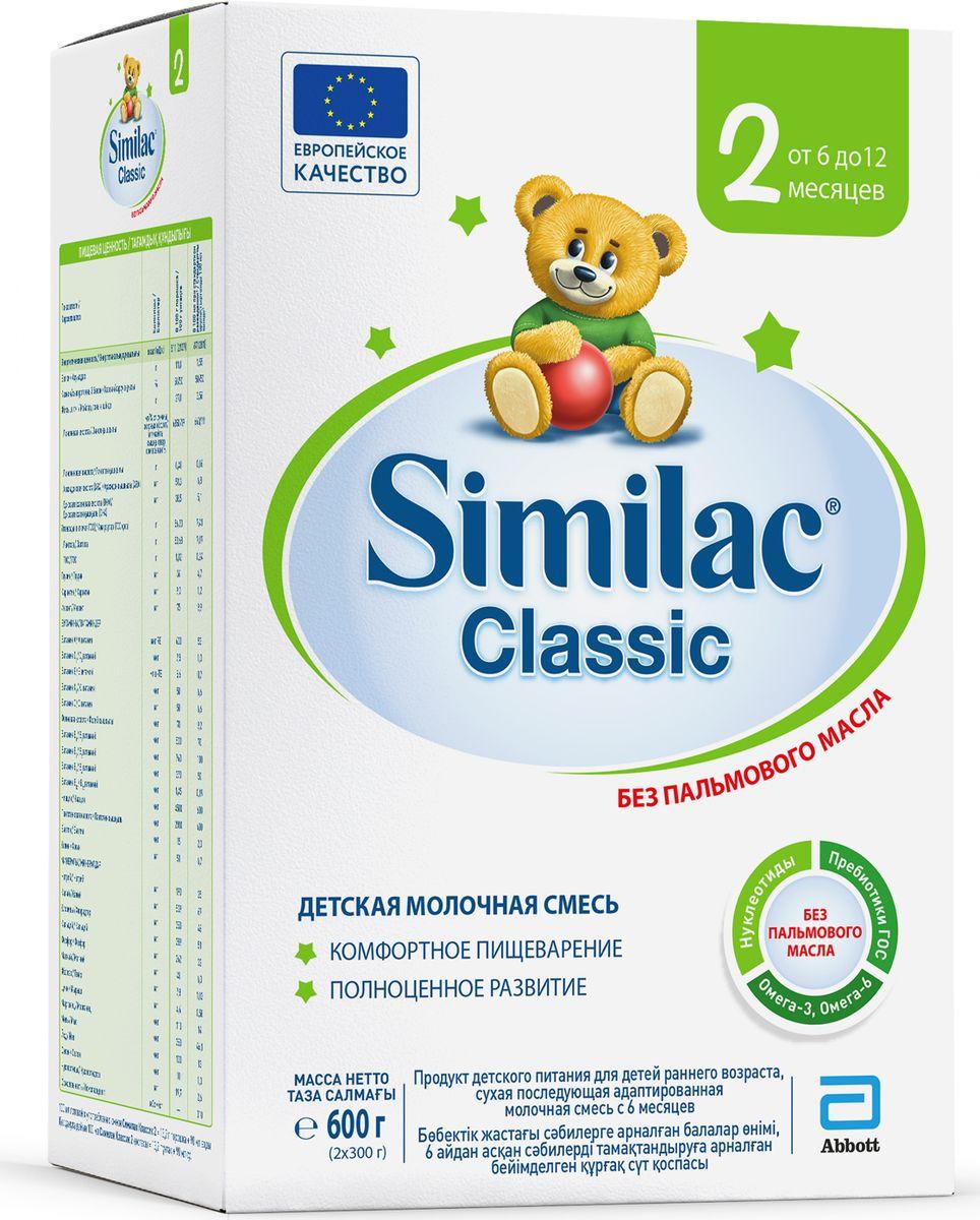 Молочная смесь Similac Классик 2, 6-12 месяцев, 600 г