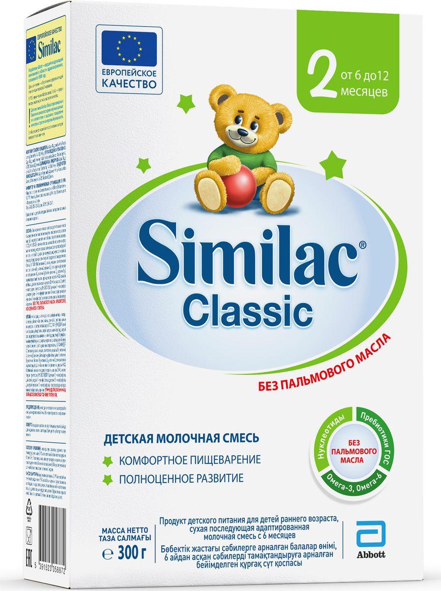 Молочная смесь Similac Классик 2, 6-12 месяцев, 300 г