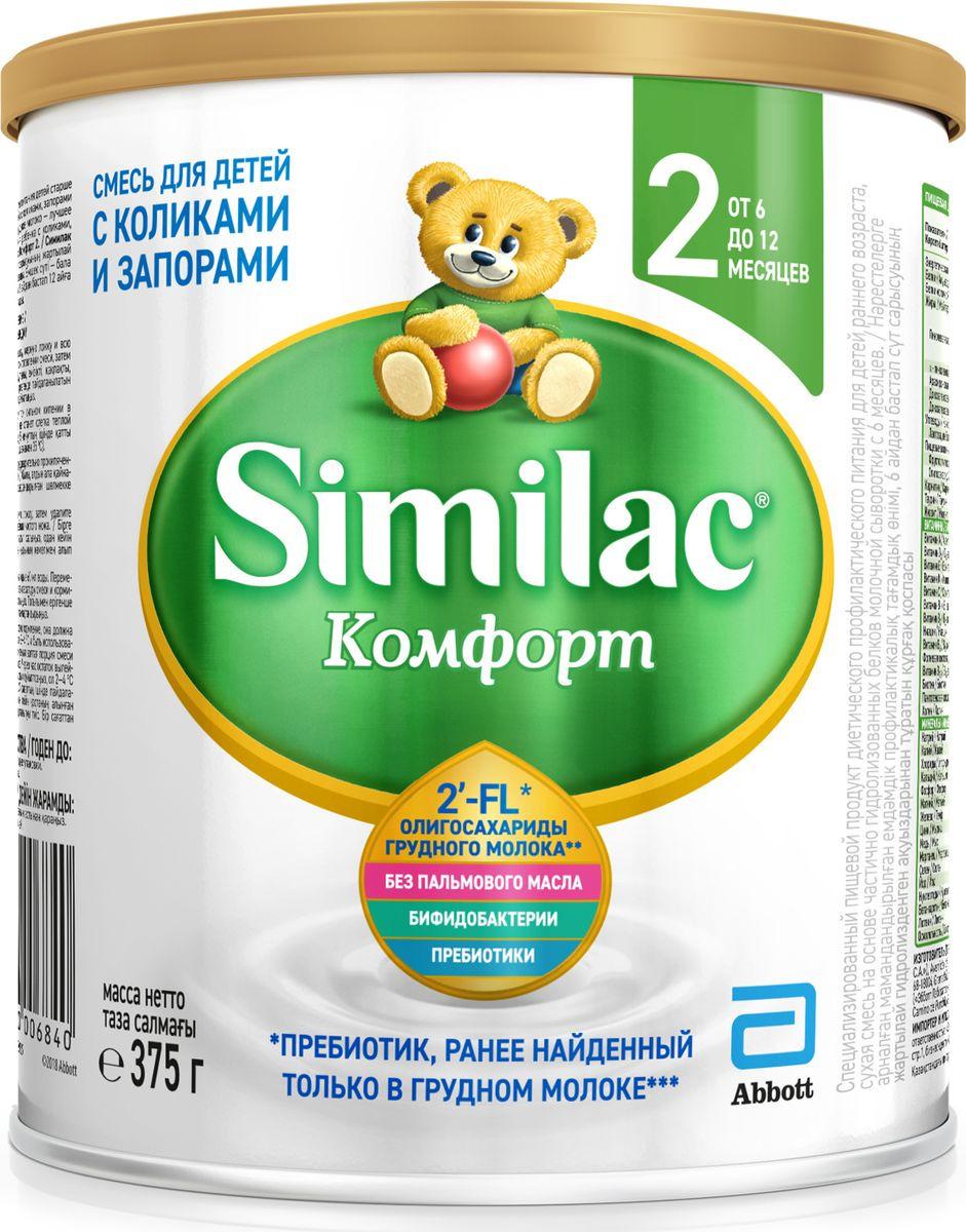 Молочная смесь Similac Комфорт 2, 6-12 месяцев, 375 г