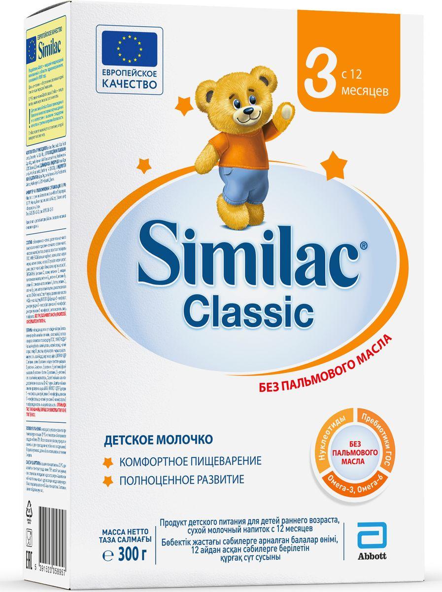 Молочная смесь Similac Классик 3 Детское молочко, 12 месяцев, 300 г