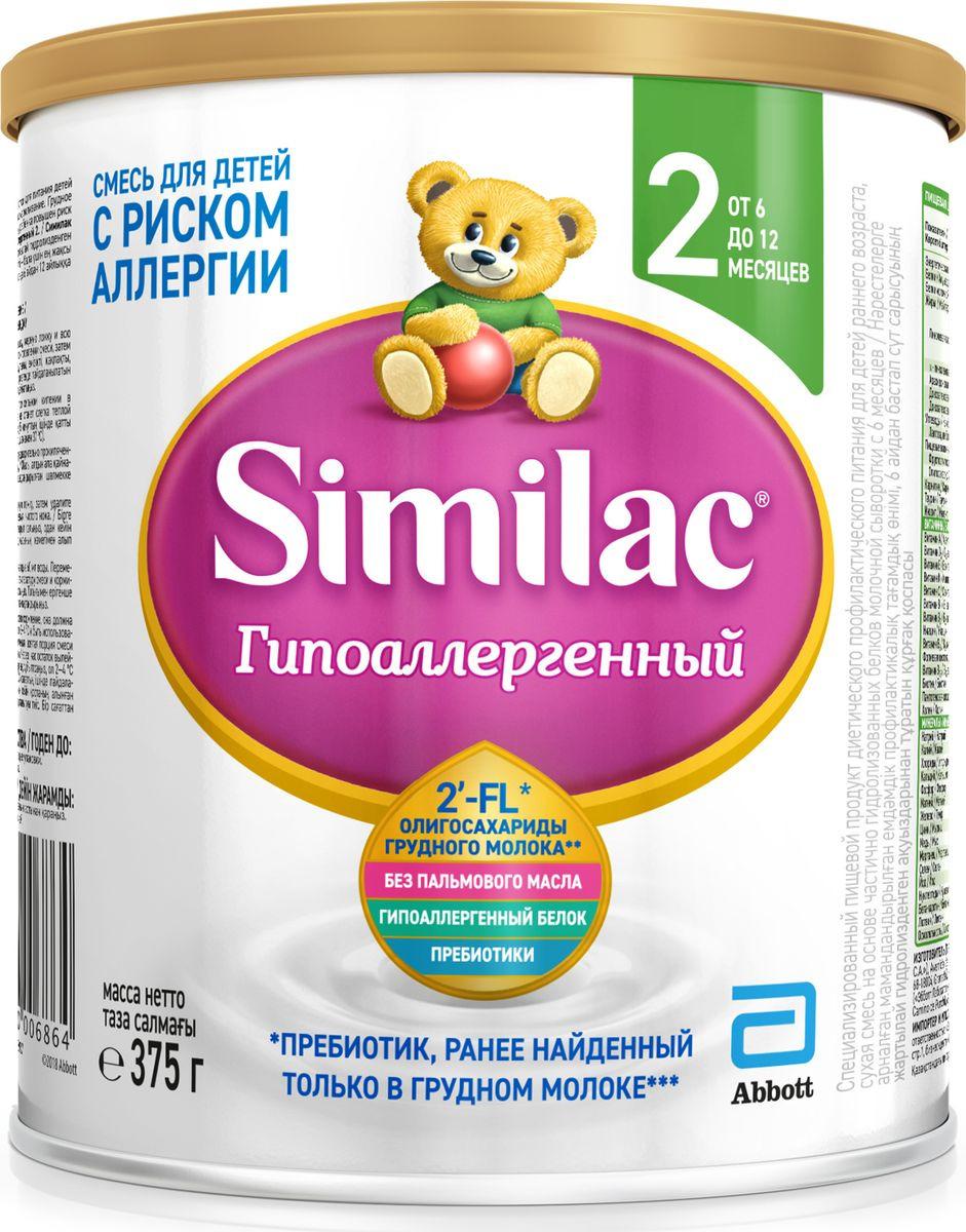 Специальная молочная смесь Similac ГА2 гипоаллергенная, 6-12 месяцев, 375 г