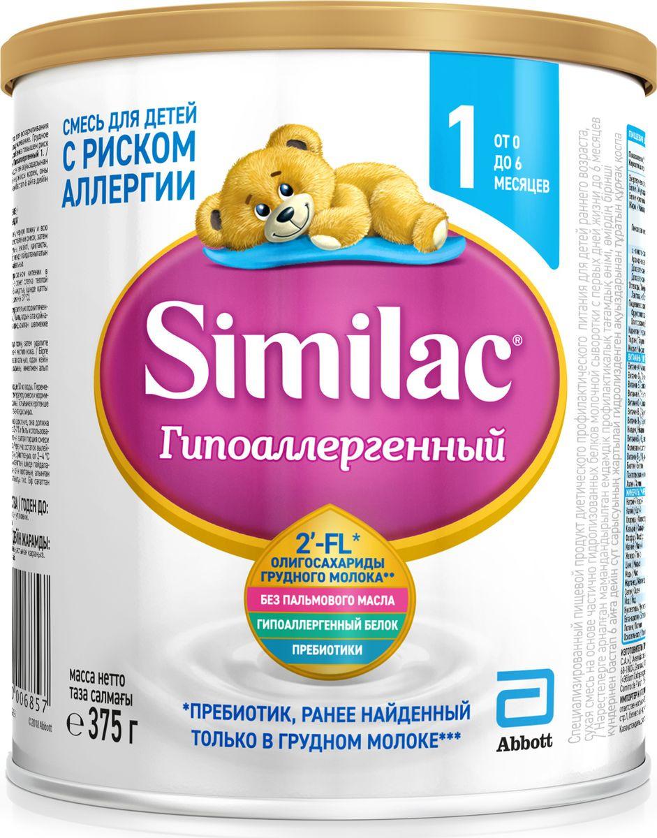 Специальная молочная смесь Similac ГА1 гипоаллергенная, 0-6 месяцев, 375 г