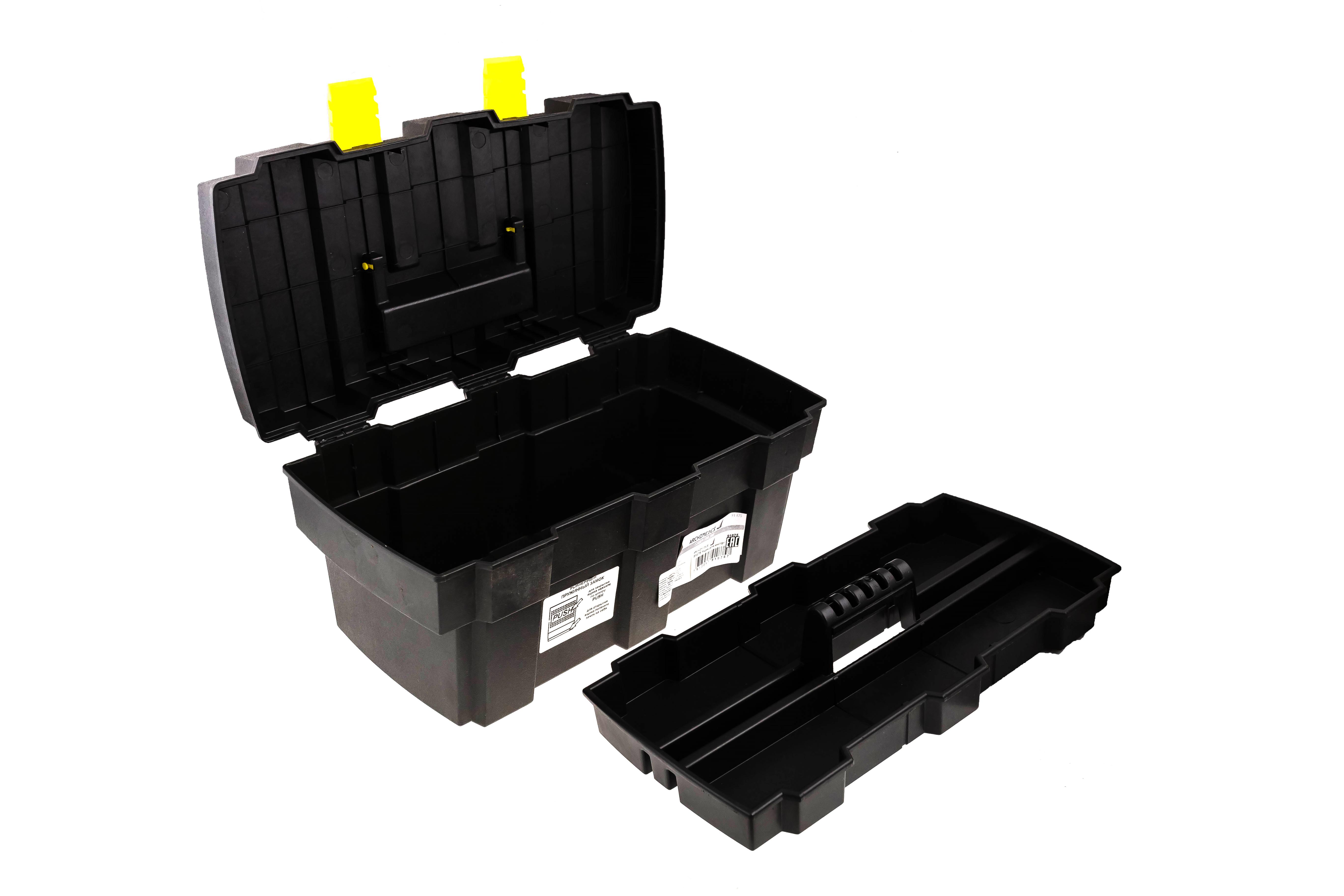 Ящик для инструментов Archimedes Ящик для инстр-та пластик 13, 333х177х155мм ящик для рассады archimedes урожай 2