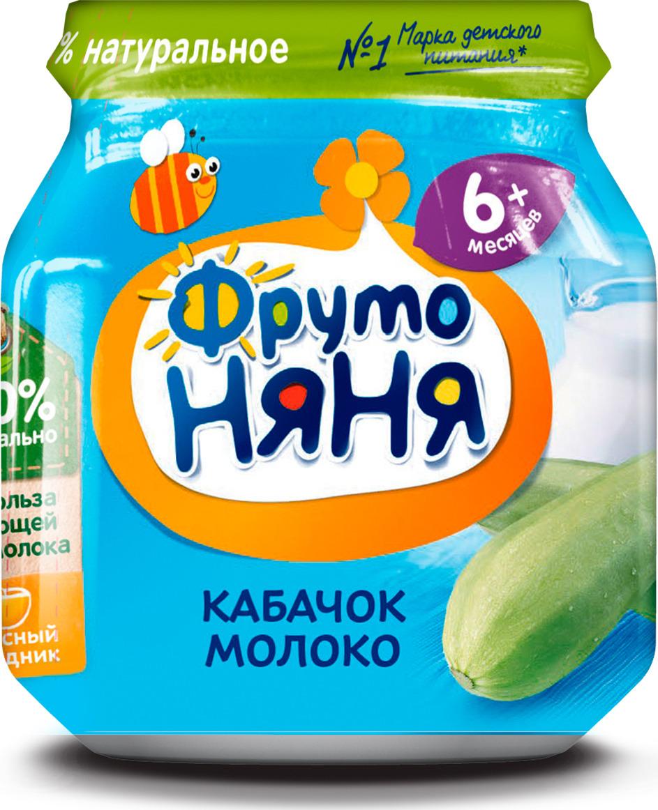 ФрутоНяня пюре из кабачков с молоком с 6 месяцев, 100 г