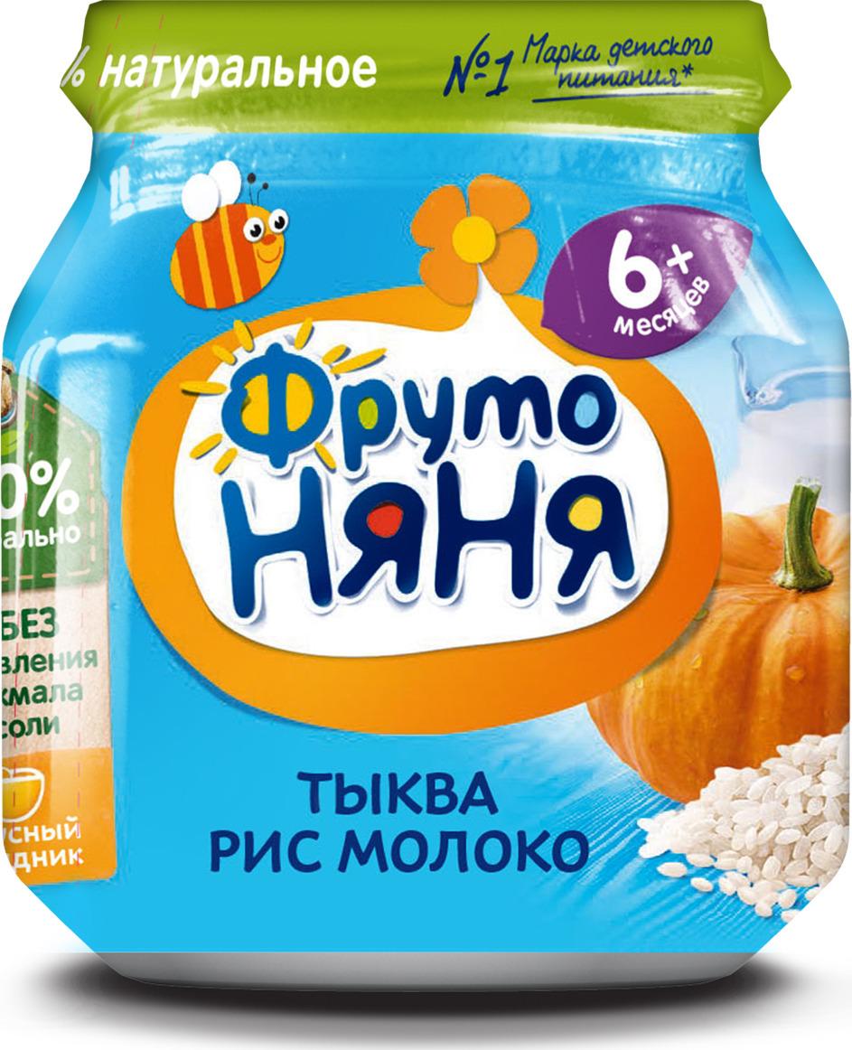 ФрутоНяня пюре из тыквы с рисом и молоком с 6 месяцев, 100 г