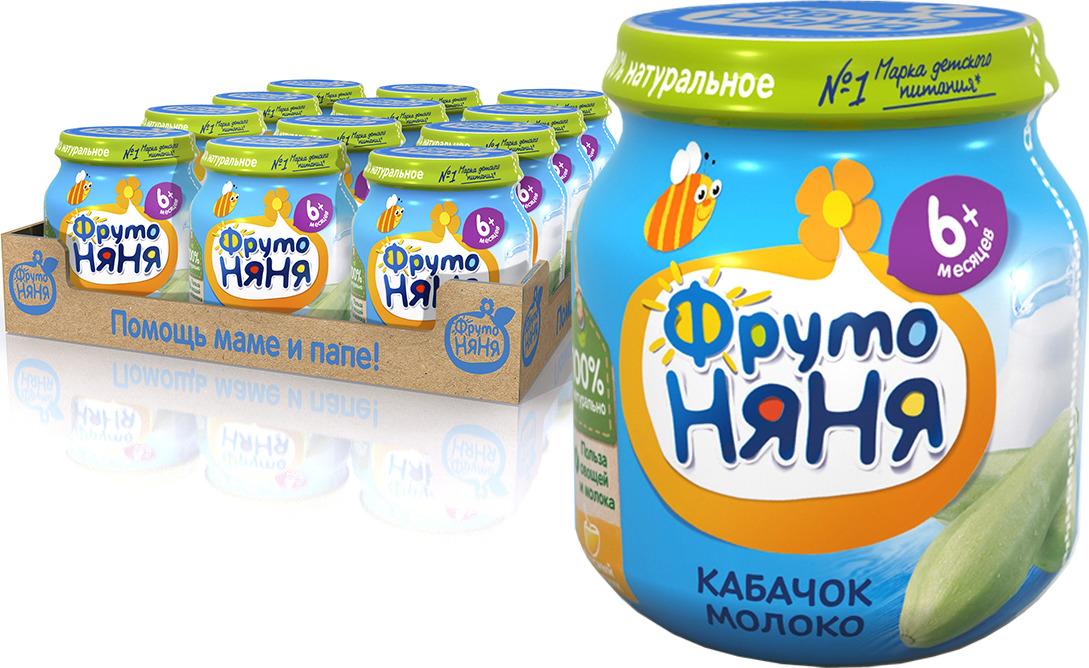 ФрутоНяня Кабачок молоко пюре с 6 месяцев, 12 шт по 100 г