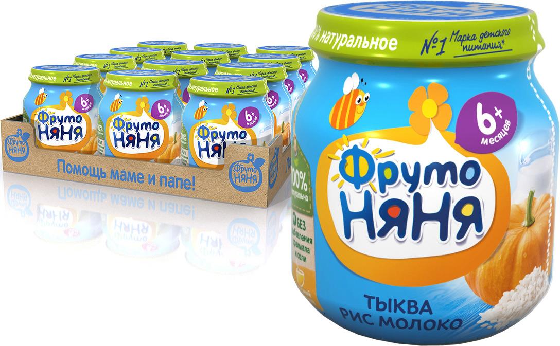 ФрутоНяня Тыква - рис молоко пюре с 6 месяцев, 12 шт по 100 г
