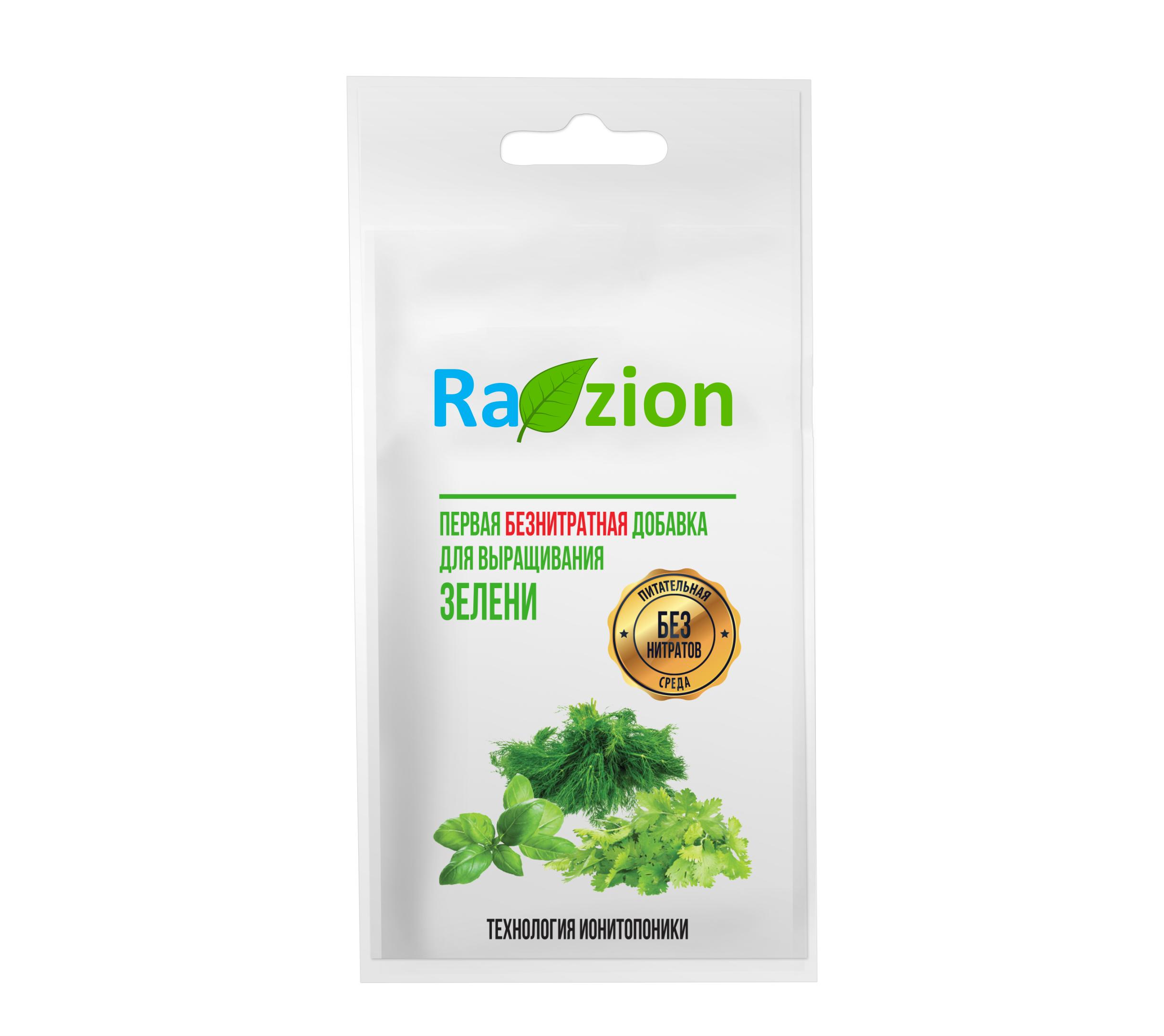 Удобрение RAZION для зелени (лука, укропа, петрушки и др.). Улучшитель на 1.5л грунта