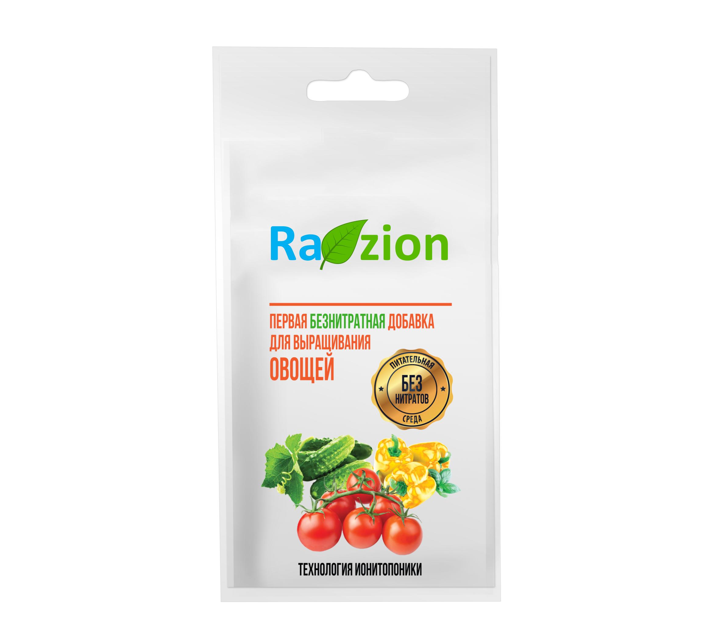Удобрение RAZION для овощей, комнатных растений, рассады. Улучшитель на 1,5л грунта