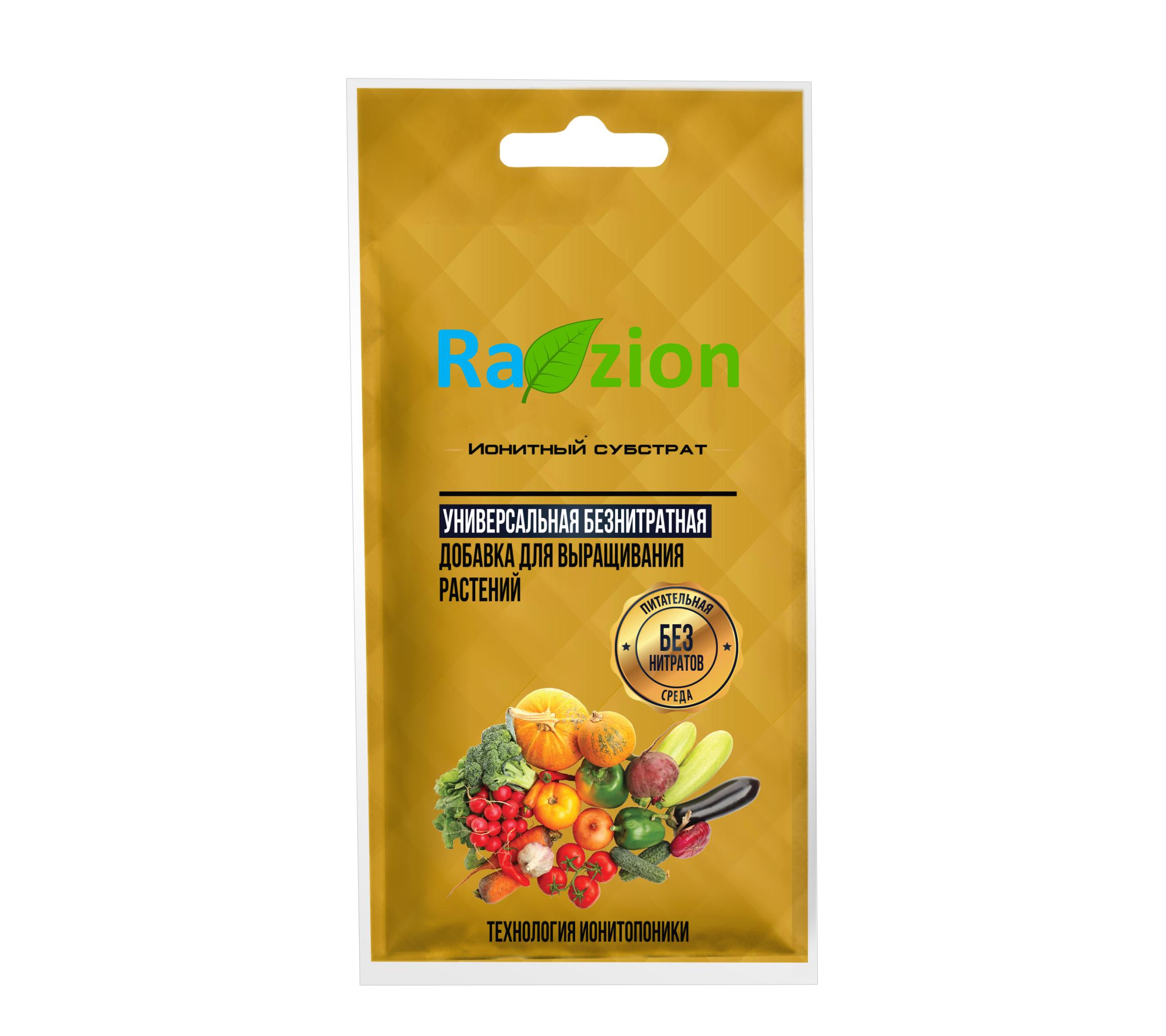 Удобрение RAZION универсальный улучшитель грунта. Комнатные растения и рассада